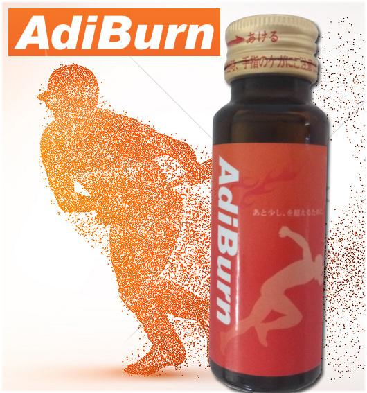 adiburn
